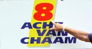 """Deze week in de regionale weekbladen… """"De Acht van Chaam, een klasse apart!"""""""